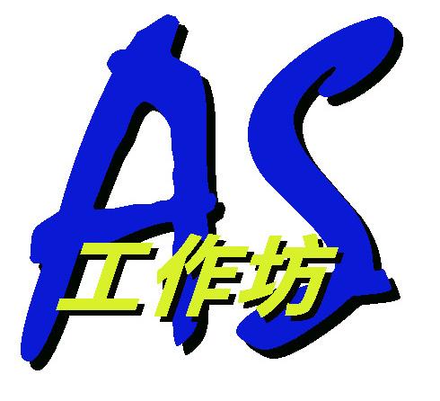 http://as.ahm.org.hk