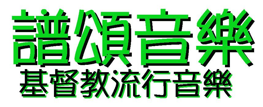 http://www.ahm.org.hk/hkstar/ahm01Frameset-3.htm